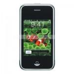 leson 858 Iphone HEBREW עברית טקפון אייפון סיני