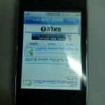 אייפון WIFI סיני – עברית מושלמת W009