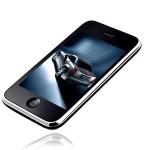 TV Phone עברית מושלמת – אייפון WIFI TV