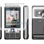 C902i SONY Ericsson סיני עברית