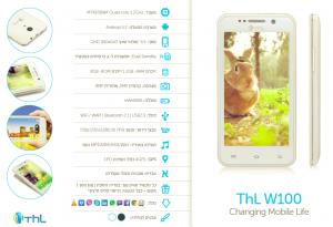 סמארטפון W100 THL
