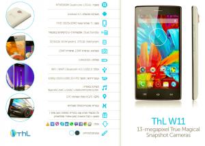 סמארטפון W11 THL