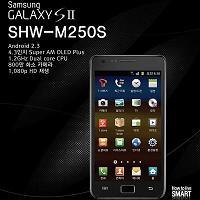 SHW-m250s-Galaxy-2-SMALL