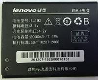 LENOVO-A660-battery-tech-phone.co.il