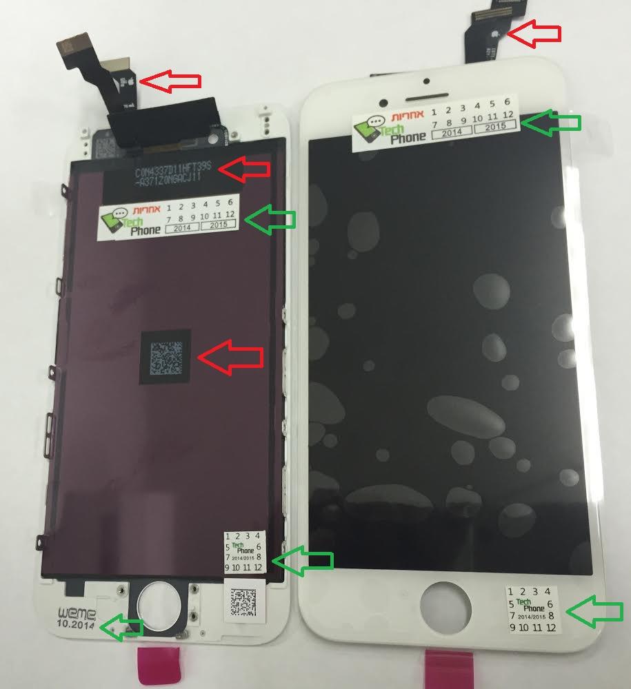 פנטסטי החלפה ותיקון מסך אייפון 6 מקורי מעבדת מומחים לאייפון 6 CH-51